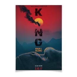 "Плакат A3(29.7x42) ""Конг: Остров черепа / Kong: Skull Island"" - кинг конг, конг, кинг-конг, kong, череп"