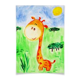 """Плакат A3(29.7x42) """"Счастливый жираф"""" - ручная работа, детский рисунок, от детей, детская работа"""