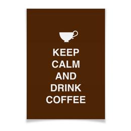 """Плакат A3(29.7x42) """"Keep calm and drink coffee"""" - англия, кофе, coffee, завтрак, кафе"""