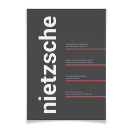 """Плакат A3(29.7x42) """"Цитаты Ницше"""" - философия, ницше"""
