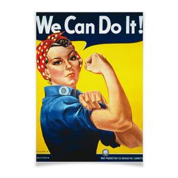 """Плакат A3(29.7x42) """"Плакат """"We Can Do It!"""""""" - плакат, we can do it, постер"""