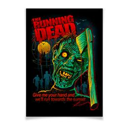 """Плакат A3(29.7x42) """"Зомби"""" - skull, череп, зомби, мертвецы"""