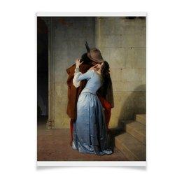 """Плакат A3(29.7x42) """"Поцелуй (Франческо Айец)"""" - картина, поцелуй, живопись, айец"""