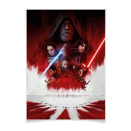 "Плакат A3(29.7x42) ""Звездные Войны: Последние Джедаи"" - star wars, звездные войны, джедай, люк скайуокер, последние джедаи"