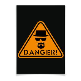 "Плакат A3(29.7x42) ""Danger!"" - опасность, во все тяжкие, breaking bad, heisenberg, хайзенберг"