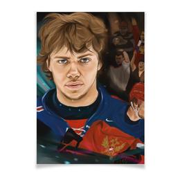 "Плакат A3(29.7x42) ""Артемий Панарин"" - хоккей, нхл, сборная россия по хоккею, артемий панарин"