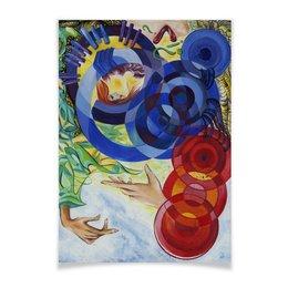 """Плакат A3(29.7x42) """"Весна притяжений"""" - руки, весна, абстракция, круги"""