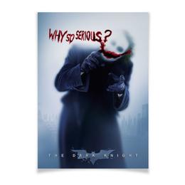 """Плакат A3(29.7x42) """"Тёмный рыцарь / Джокер / Why so serious?"""" - joker, batman, джокер, бэтмен, тёмный рыцарь"""