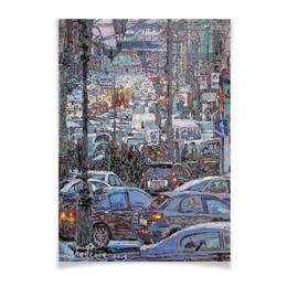 """Плакат A3(29.7x42) """"Охотный ряд"""" - арт, москва, город, пейзаж, живопись"""