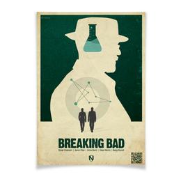 """Плакат A3(29.7x42) """"Во все тяжкие"""" - во все тяжкие, breaking bad, хайзенберг, пинкман"""