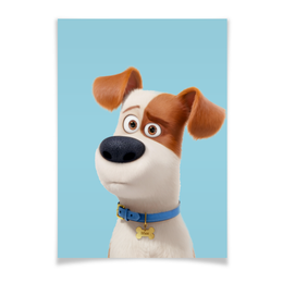 """Плакат A3(29.7x42) """"Макс (Max)"""" - max, макс, тайная жизнь домашних животных, the secret life of pets"""