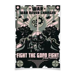 """Плакат A3(29.7x42) """"Война никогда не меняется"""" - игры, fallout, пропаганда"""