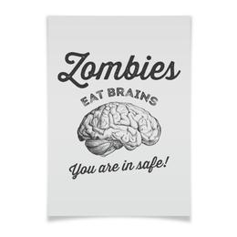"""Плакат 42x29.7(A3) """"Зомби едят мозги. Ты в безопасности!"""" - zombie, зомби, прикольные, ходячие мертвецы, walking dead"""