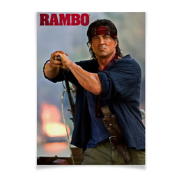 "Плакат A3(29.7x42) ""Rambo"" - боевик, рэмбо, сильвестр сталлоне, rambo, sylvester stallone"