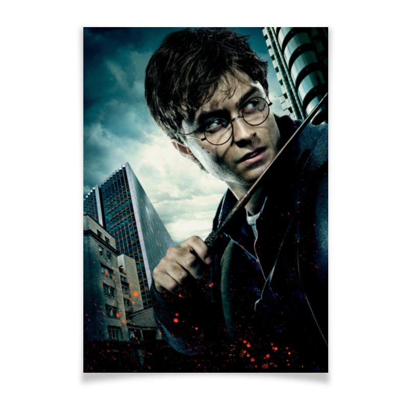 Плакат A2(42x59) Printio Гарри поттер плакат a2 42x59 printio драко малфой
