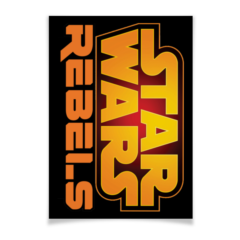 Плакат A2(42x59) Printio Star wars rebels / звездные войны повстанцы плакат a2 42x59 printio противостояние