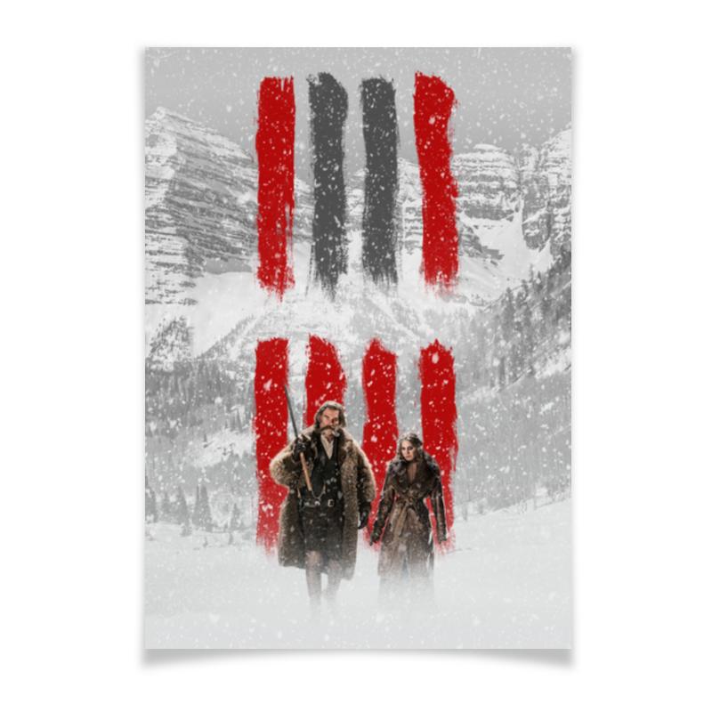 Плакат A2(42x59) Printio Восьмерка - вешатель и пленница плакат a2 42x59 printio восьмерка вешатель и пленница