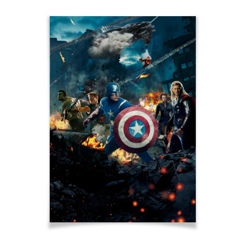 Плакат A2(42x59) Printio Мстители плакат a2 42x59 printio nissan skyline 2000gtr погоня