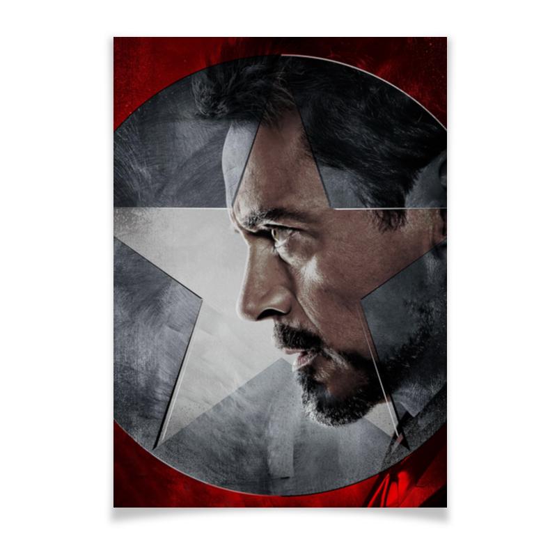 Плакат A2(42x59) Printio Железный человек плакат a2 42x59 printio драко малфой