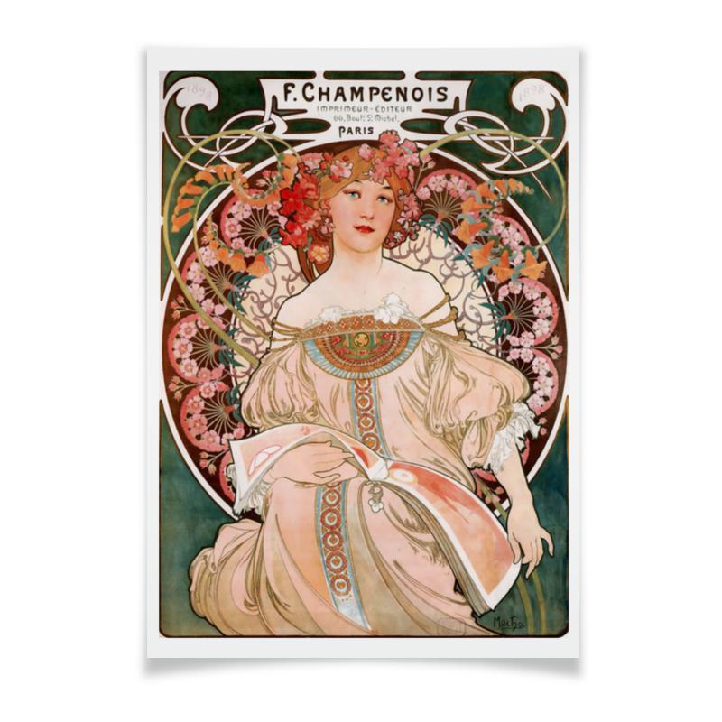 Плакат A2(42x59) Printio А.муха, f.champenois imprimeur-éditeur плакат a2 42x59 printio противостояние
