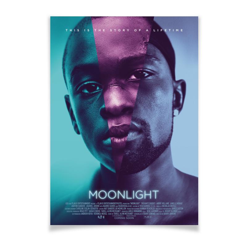 цена на Printio Лунный свет / moonlight