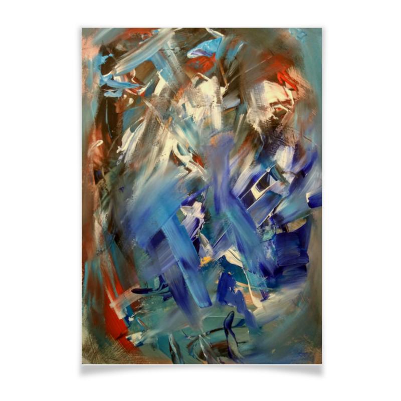 Плакат A2(42x59) Printio Абстракция плакат a2 42x59 printio чак берри