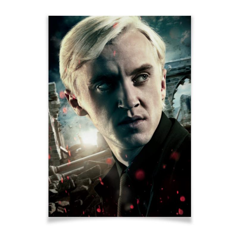 Плакат A2(42x59) Printio Драко малфой lala berlin свитер с длинными рукавами