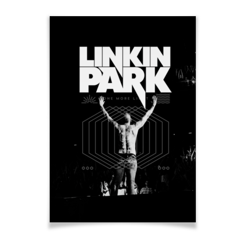 Плакат A2(42x59) Printio Linkin park плакат a2 42x59 printio драко малфой