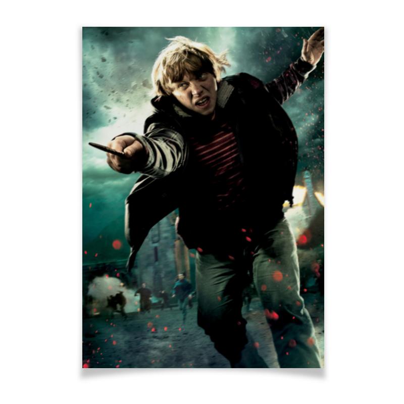 Плакат A2(42x59) Printio Рон уизли обложка для паспорта printio геометрический узор
