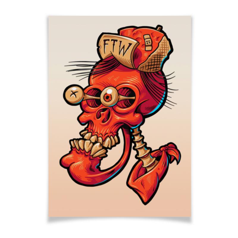 Плакат A2(42x59) Printio Череп весёлый арт