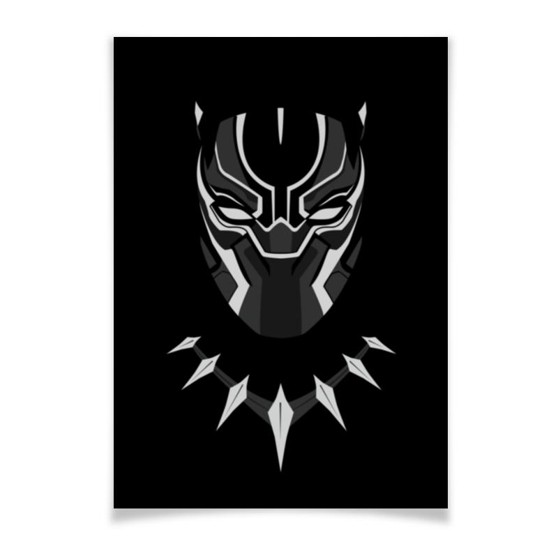 Плакат A2(42x59) Printio Черная пантера плакат a2 42x59 printio элвис пресли