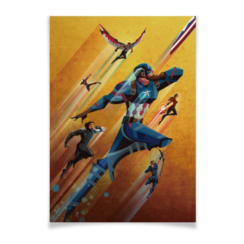 Плакат A2(42x59) Printio Капитан америка плакат a2 42x59 printio противостояние