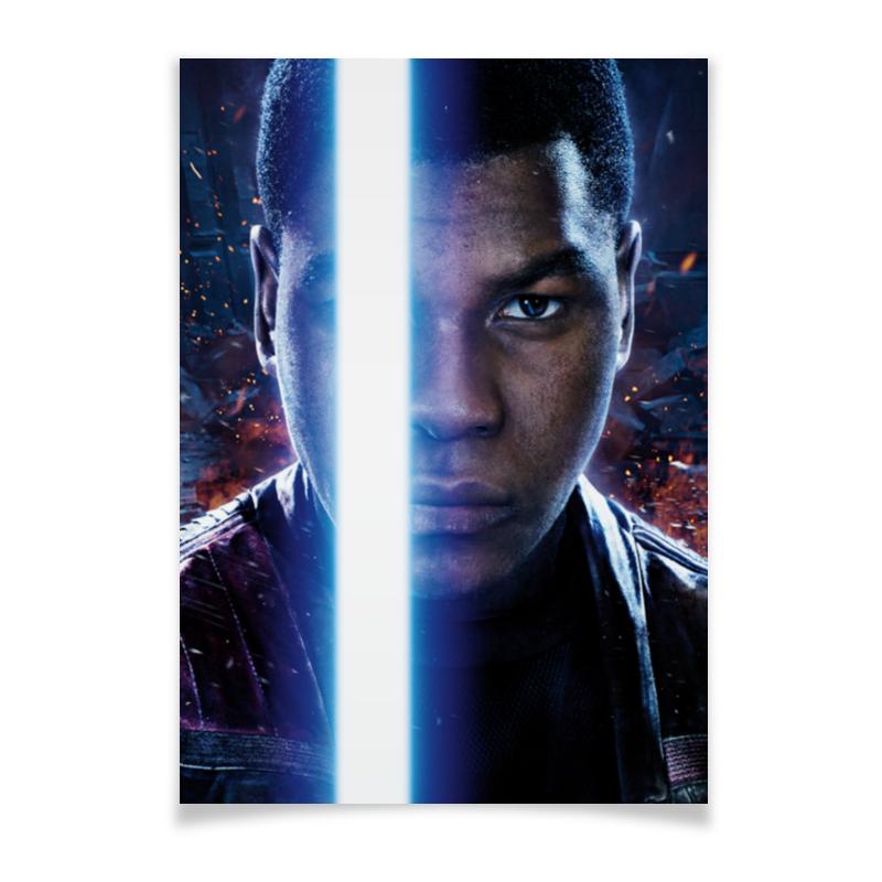Плакат A2(42x59) Printio Звездные войны - финн цена