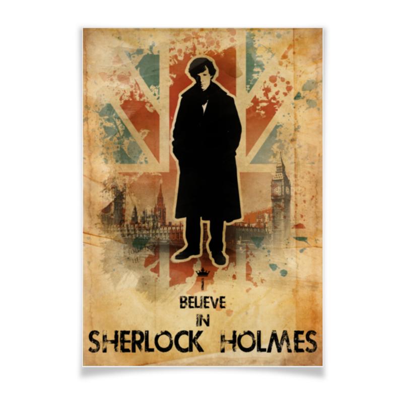 Плакат A2(42x59) Printio Шерлок плакат a2 42x59 printio драко малфой