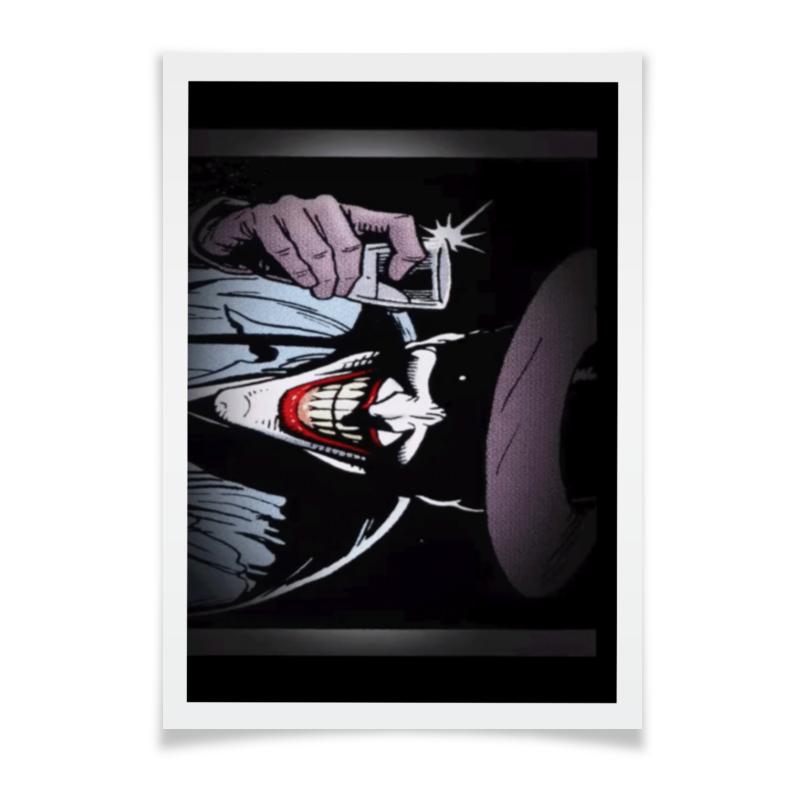Плакат A2(42x59) Printio Джокер плакат a2 42x59 printio противостояние