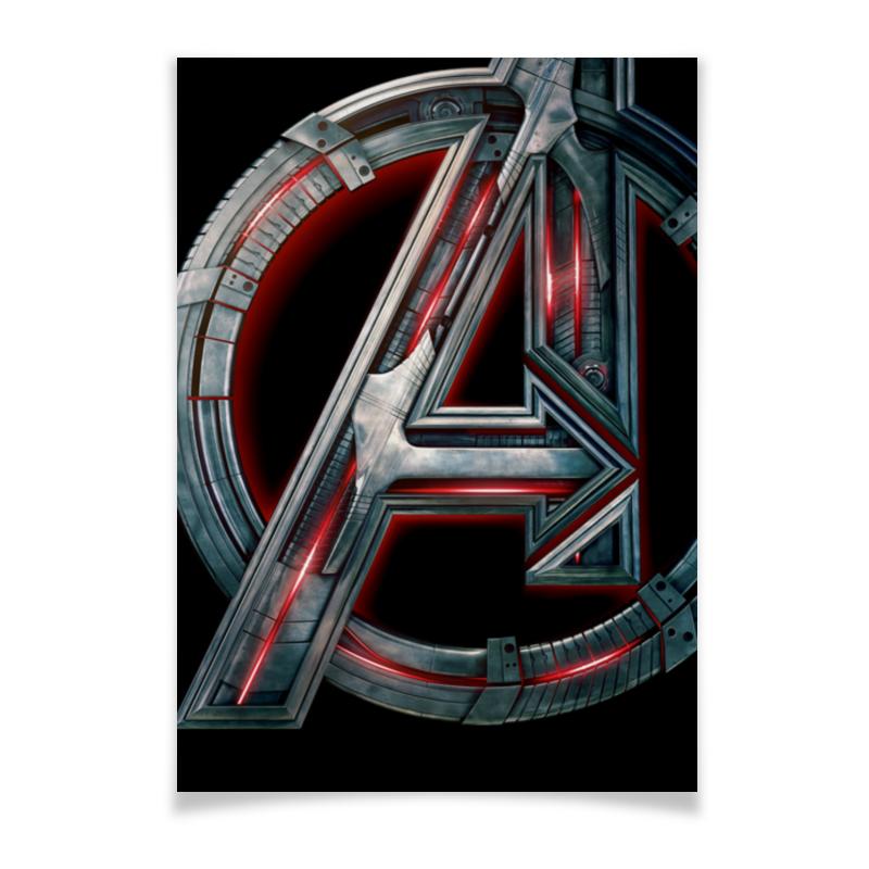 Плакат A2(42x59) Printio Мстители цены онлайн