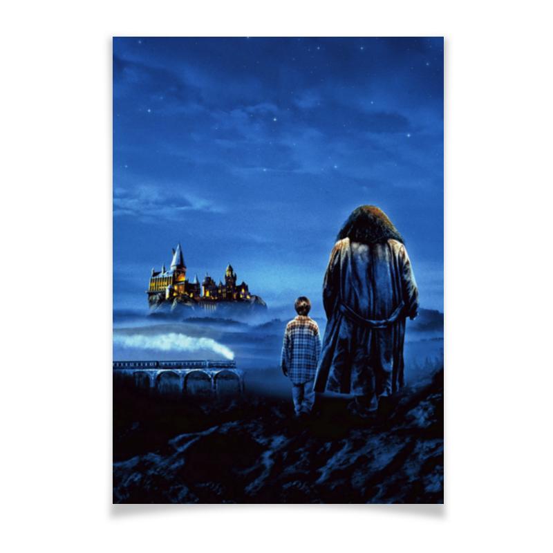 Плакат A2(42x59) Printio Гарри поттер плакат a2 42x59 printio элвис пресли