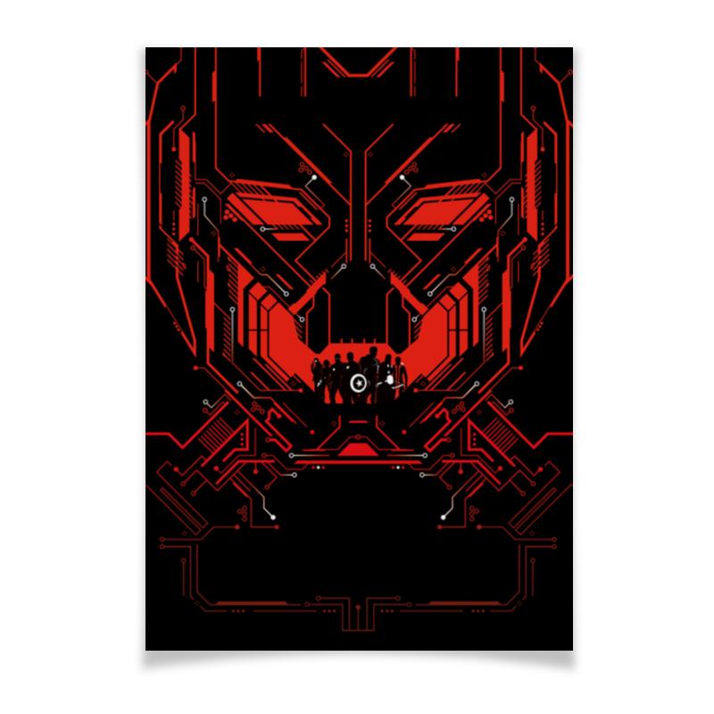 Плакат A2(42x59) Printio Мстители плакат a2 42x59 printio марсианин