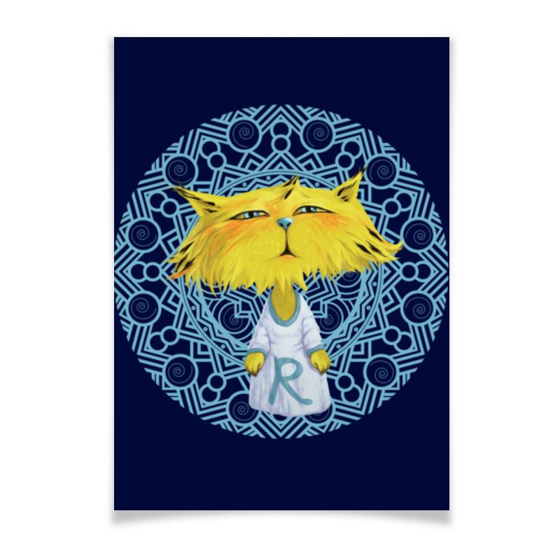 Плакат A2(42x59) Printio Рысёнок желтый полосатик сушеный каждый день 40г