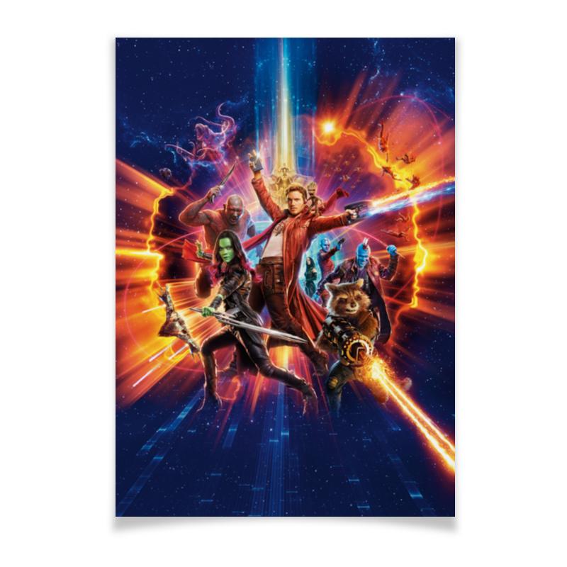 Плакат A2(42x59) Printio Стражи галактики плакат a2 42x59 printio противостояние