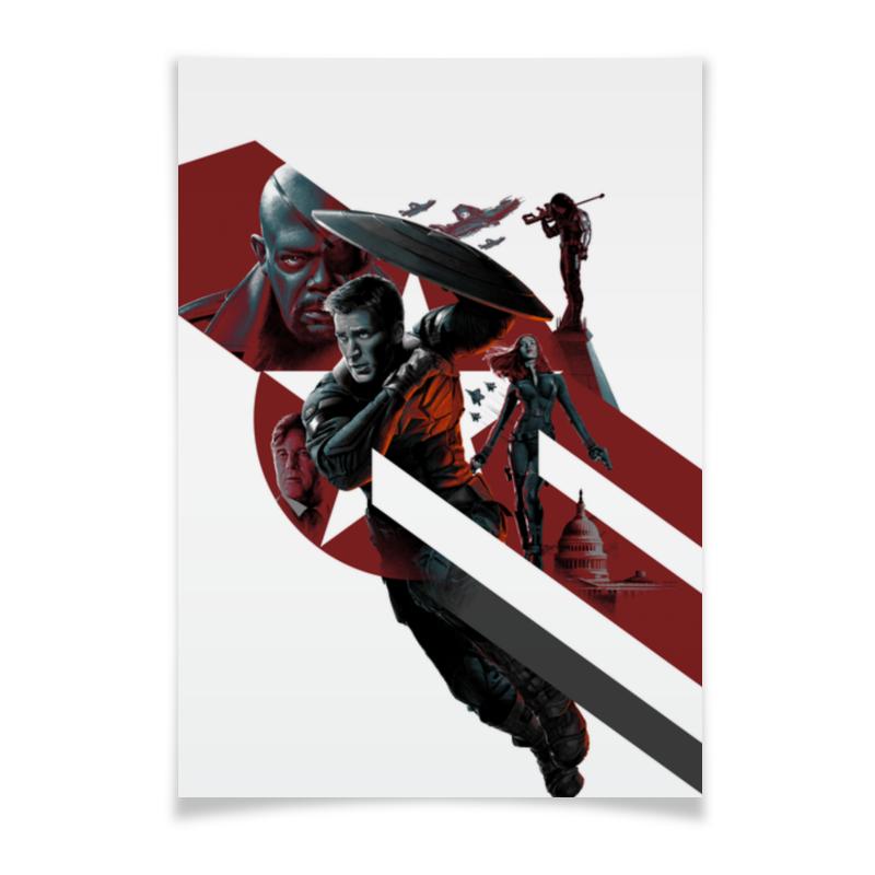 Плакат A2(42x59) Printio Мстители плакат a2 42x59 printio силузт