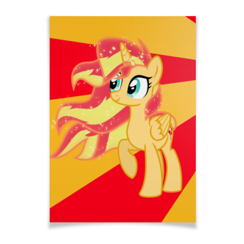 Плакат A2(42x59) Printio Sunset shimmer color line холст 30x30 printio sunset shimmer color line