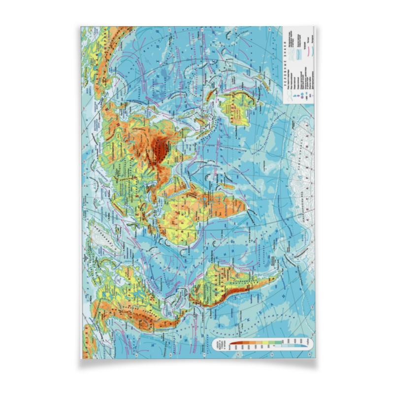 Плакат A2(42x59) Printio Карта мира плакат a3 29 7x42 printio карта мира