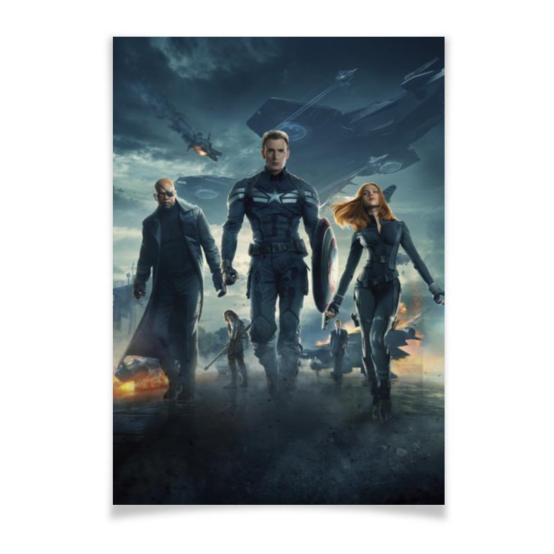 Плакат A2(42x59) Printio Мстители плакат a2 42x59 printio тачки