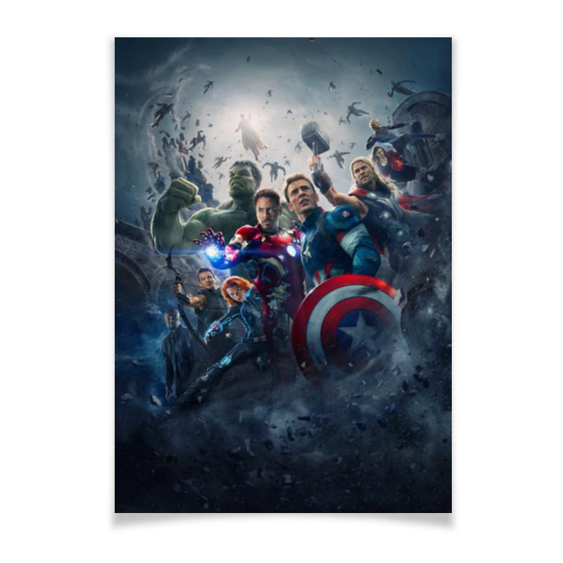 Плакат A2(42x59) Printio Мстители плакат a2 42x59 printio барселона