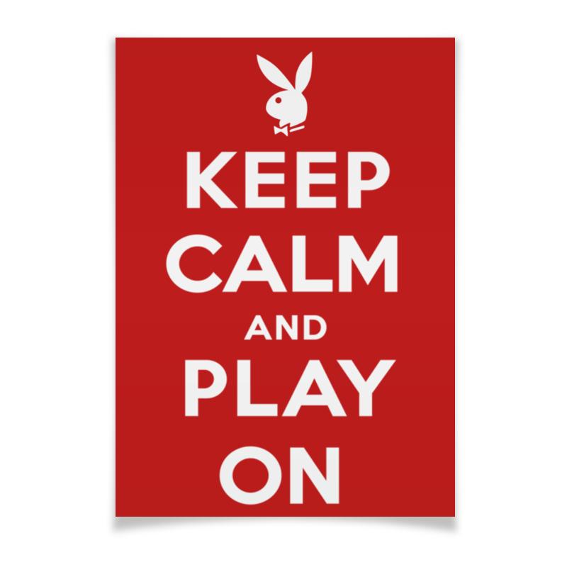 лучшая цена Плакат A2(42x59) Printio «keep calm...» (с playboy)