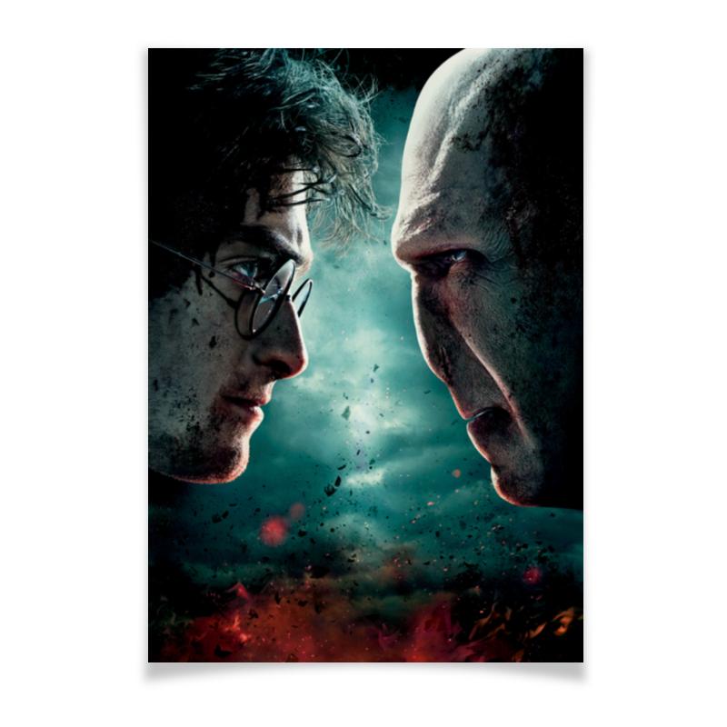 Плакат A2(42x59) Printio Гарри поттер плакат a2 42x59 printio кошмар перед рождеством