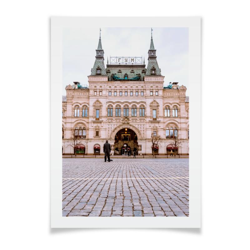 Плакат A2(42x59) Printio Гум, москва, красная площадь