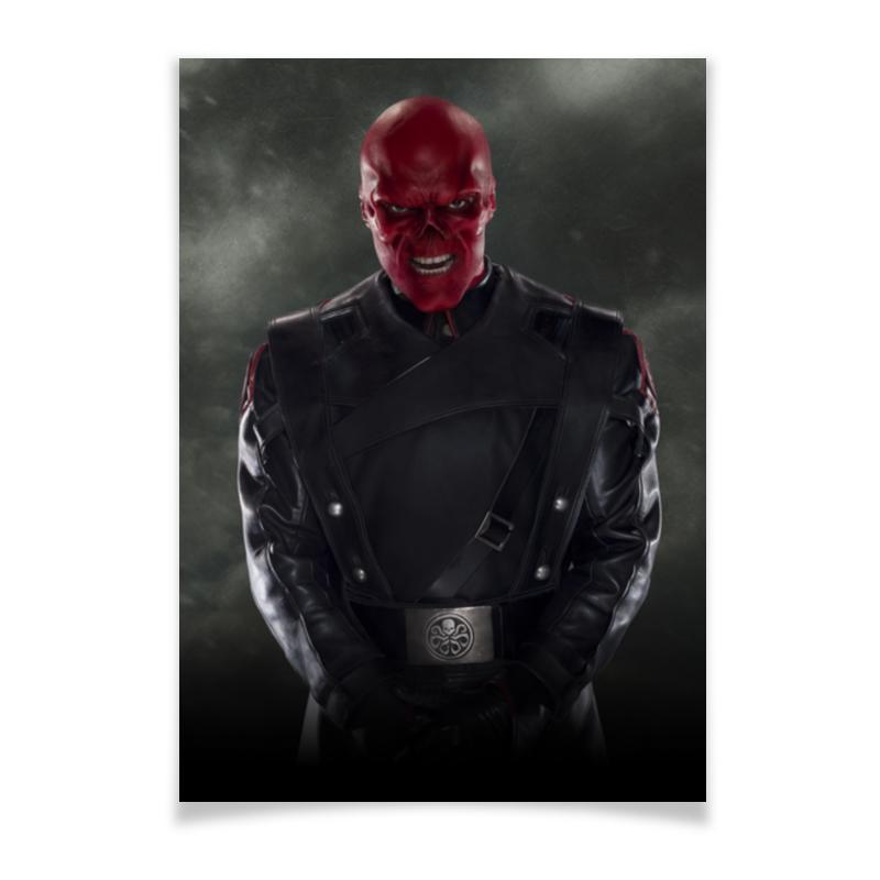 Плакат A2(42x59) Printio Красный череп плакат a2 42x59 printio драко малфой