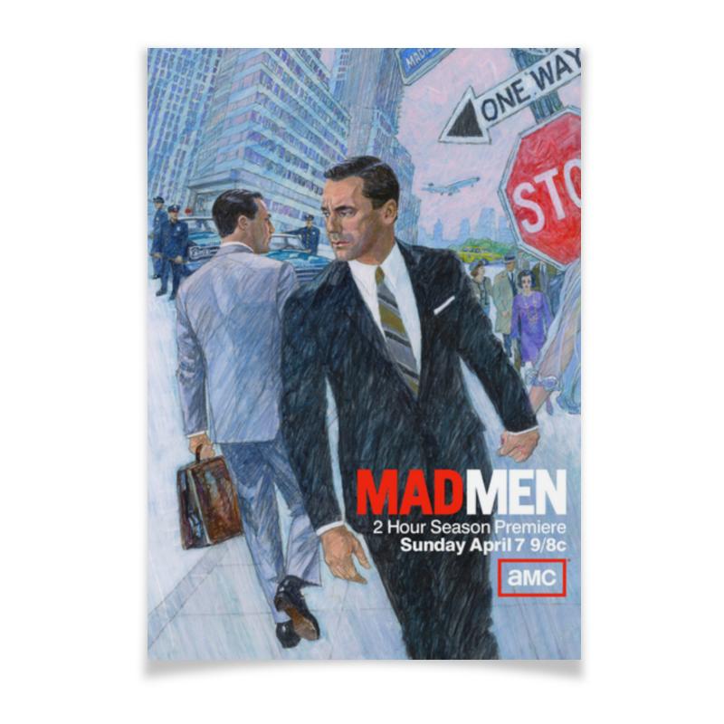 Фото - Плакат A2(42x59) Printio Безумцы / mad men 2018 new vintage men s messenger bags canvas shoulder bag fashion men business crossbody printing travel small handbag